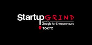 【イベント情報】Startup Grind Tokyo(9月、10月)