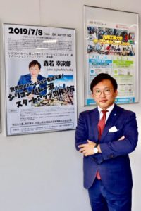 九州工業大学 戸畑キャンパスにて「シリコンバレー流スタートアップの作り方」について講演しました