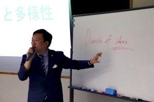 徳山工業高等専門学校にて講演しました