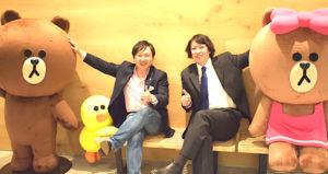 【りそな銀行コラム】LINE株式会社 砂金信一郎氏と対談しました