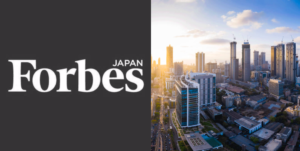 Forbes JAPAN コラム 10月号「インド・ムンバイに育つスタートアップエコシステム」