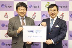 【和光市】Angel Accelerator 第2期生 開講まであとわずか!