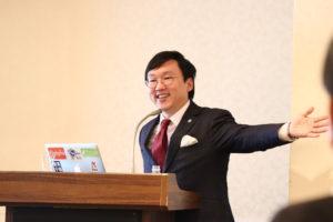愛媛ニュービジネス協議会にて基調講演「世界のイノベーションハブから学んだ日本でのイノベーションの起こし方」