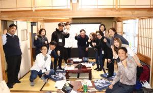 Angel Accelerator Batch2 in Wako City, Japan