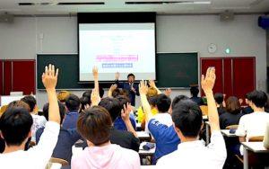北九州市立大学 ひびきのキャンパスにて講演しました