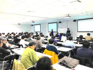 【実績紹介】3日間 イントレプレナー育成プログラム at 富士ゼロックス様