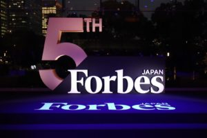 Forbes JAPAN 5th Anniversary Party【中編】
