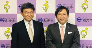 【りそな銀行 対談 第6回】埼玉県和光市長 松本武洋氏と対談しました