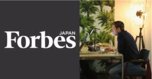 Forbes JAPAN コラム 4月号 『「スタートアップのハブ」ベルリン、知っておくべき10のポイント』が掲載