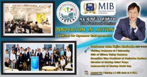 ミャンマーのビジネススクール Myanmar Institute of Businessにて講演を行いました