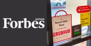 Forbes JAPAN コラム 『アマゾンがグーグル超え、ウーバーも絶好調 今「モノの移動」で何が起きている?』が掲載