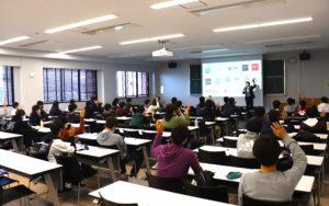 九州共立大学にて、就職、起業する上で大切な事について講演。学生さんに向けて手紙ブログ。