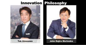 【りそな銀行 対談 第14回】A.T.カーニー日本法人会長 梅澤 高明氏と対談しました