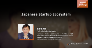 アメリカのエグゼクティブ向けコミュニティの日本進出記念イベントASCENDANT JAPAN TOGETHER WE RISEにて登壇しました
