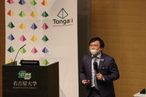 第5回 Tongaliシンポジウム「トンガることを恐れるな!~全員が起業を目指すわけじゃない(それでOK!)~」名古屋大学にて講演しました