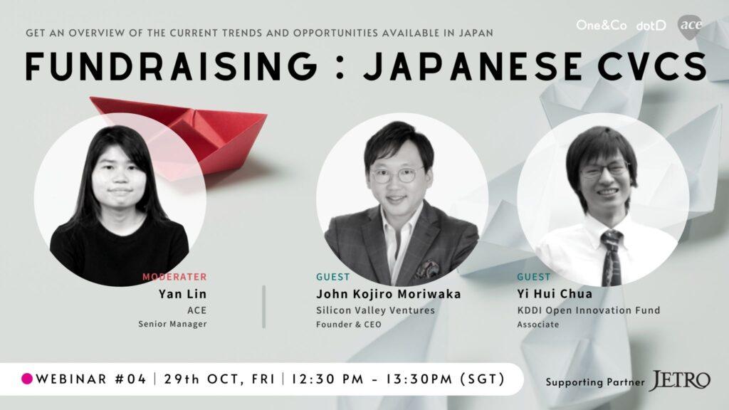 FUNRRAISING:JAPANESE CVCS