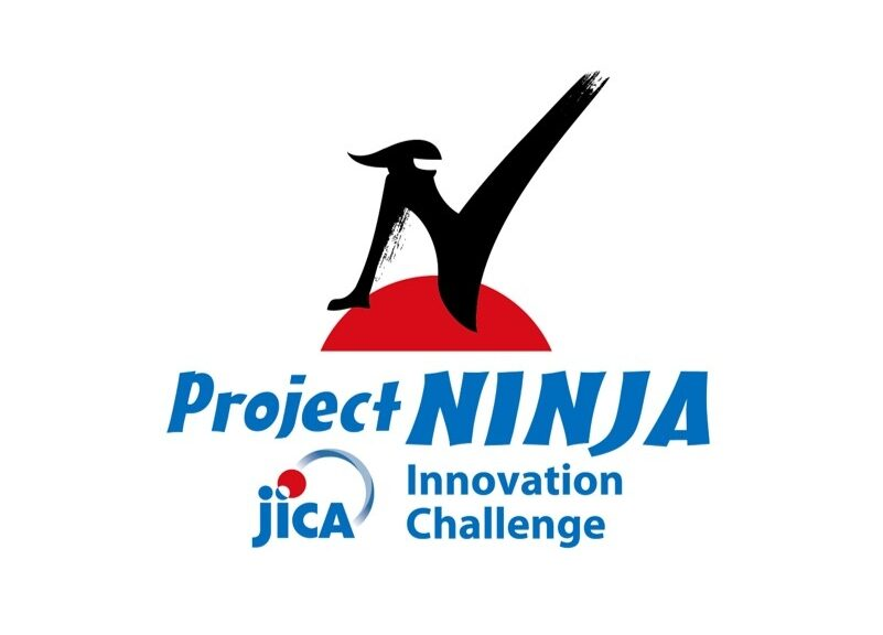 JICA NINJA Accelerator 2021