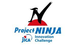 JICA NINJA Accelerator 2021 のメンターに森若幸次郎が就任しました